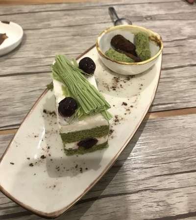 Ekubo Restaurant-selva-negra