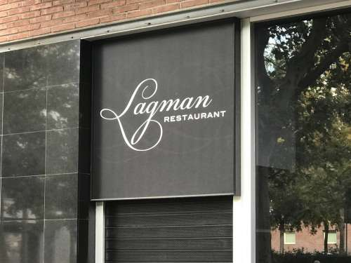 Lagman Restaurant entrada